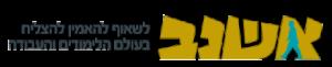 לוגו אשנב - קישור לעמוד הבית